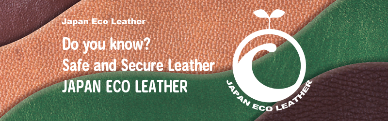 Do you know? Safe and Secure Leather