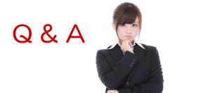 日本エコレザー よくあるご質問のイメージ