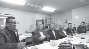 エコレザー座談会 3月号のイメージ