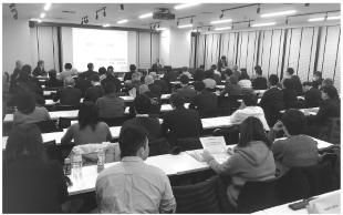 10月に「革・革製品の知識講習会」を開催しますのイメージ